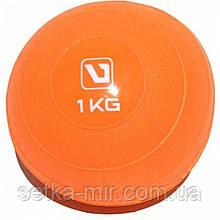 Медбол м'який набивний LiveUp SOFT WEIGHT BALL, 1 кг
