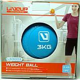 Медбол мягкий набивной LiveUp SOFT WEIGHT BALL, 3 кг, фото 2