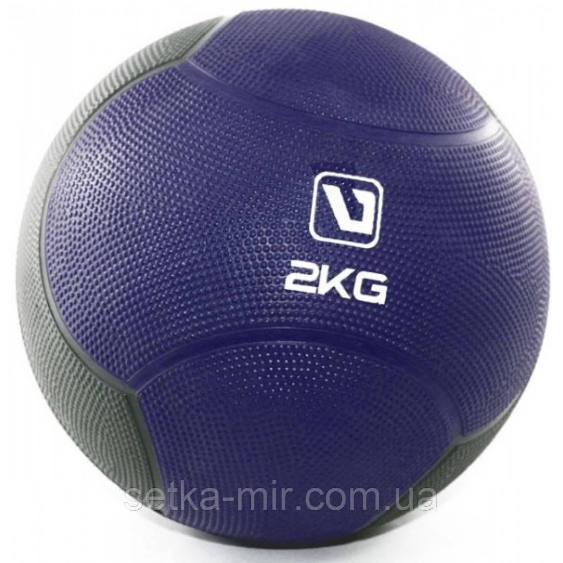 Медбол твердий LiveUp MEDICINE BALL, 2 кг