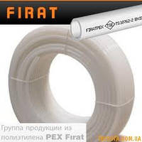 Труба полиэтиленовая Firat PE-X b с кислородным барьером (Турция)