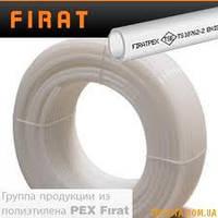 Труба Firat Pex -B 20 для теплого пола с кислородным барьером
