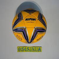 Мяч футзальный Star OrangCordly, оранжевый, р. 4, ламинированный, низкий отскок