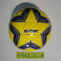 Мяч футзальный Star Duxion, жёлтый, р. 4, ламинированный, низкий отскок