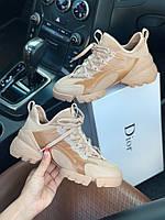 Женские кроссовки Dior (beige), женские бежевые кроссовки Диор, женские кроссовки Диор