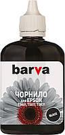 Чернила Barva Epson T0811 90г Black (E081-324)