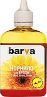 Чернила Barva Epson T0814 90г Yellow (E081-327)