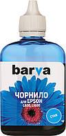 Чернила Barva Epson T6732 90г Cyan (L800-410)