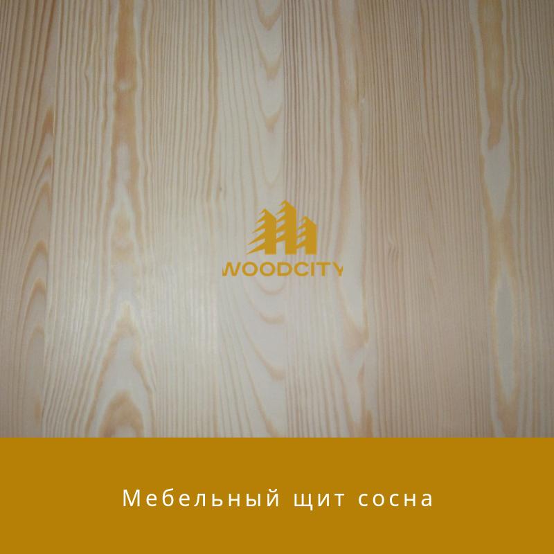 Мебельный щит цельноламельный Сосна 30 мм сорт А-В