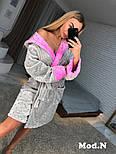 """Женский стильный теплый мягкий короткий серый с розовым домашний (банный) халат с капюшоном и поясом """"Звезды"""", фото 2"""