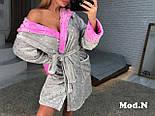 """Женский стильный теплый мягкий короткий серый с розовым домашний (банный) халат с капюшоном и поясом """"Звезды"""", фото 3"""