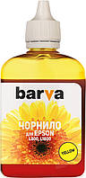 Чернила Barva Epson T6734 90г Yellow (L800-414)