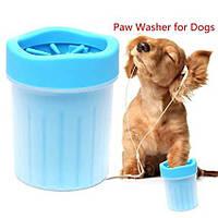 Ємність для миття лап Pet feet washer Small (маленький)