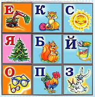 Кубики Буквы, пластик, 9шт., укр., 3+