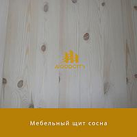 Мебельный щит цельноламельный Сосна 30 мм сорт В-С