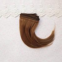 Волосы для Кукол Трессы Боб ТЕПЛЫЙ ТЕМНО-РУСЫЙ Шелк 10 см