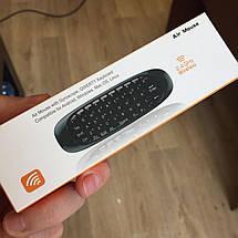 Air mouse Пульт C120 (TK668) + беспроводная мышь указка + клавиатура с гироскопом и аккумулятором, фото 3