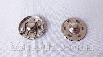 Кнопка пришивная 15 мм никель