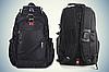 Швейцарский городской рюкзак SwissGear c USB зарядным устройством и AUX  порт для наушников - Фото