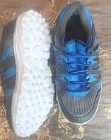 Кроссовки детские для мальчика синие 30 размер.