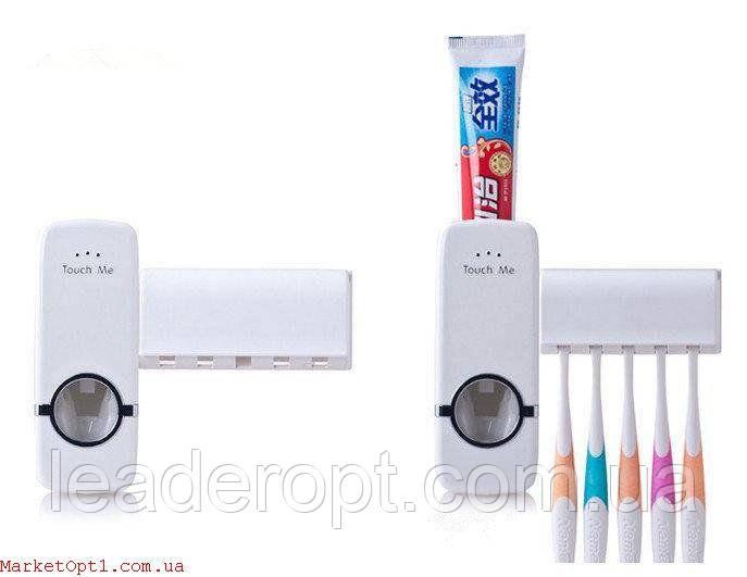 [ОПТ] Диспенсер для зубной пасты и щеток автоматический