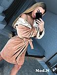 Женский стильный теплый мягкий короткий домашний (банный) халат с капюшоном и поясом с отделкой змеиный принт, фото 3