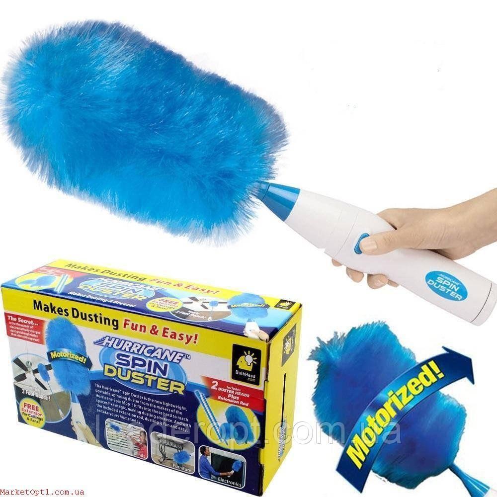 [ОПТ] Электрическая щетка для уборки пыли удобная качественная Hurricane spin duster