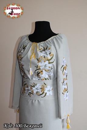 Жіноча сукня з вишивкою Лілія, фото 2