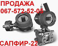 Преобразователь давления сапфир 22  ди преобразователь сапфир 22 сапфир-22-дв датчик разрежения ех в