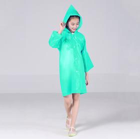 Плащ  дождевик для детей и подростков. Рост 120- 140 см. Зеленый.