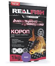 Прикормка RealFish мідія