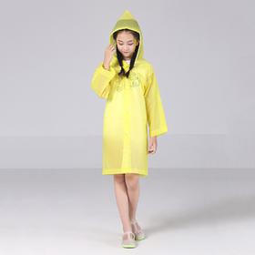 Плащ  дождевик для детей и подростков. Рост 120- 140 см. Желтый.