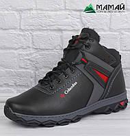 Зимние мужские ботинки -20 °C