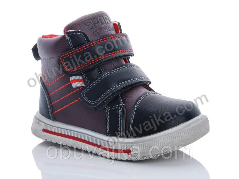Ботинки для мальчиков от Солнце Демисезонная обувь 2019 (22-27)