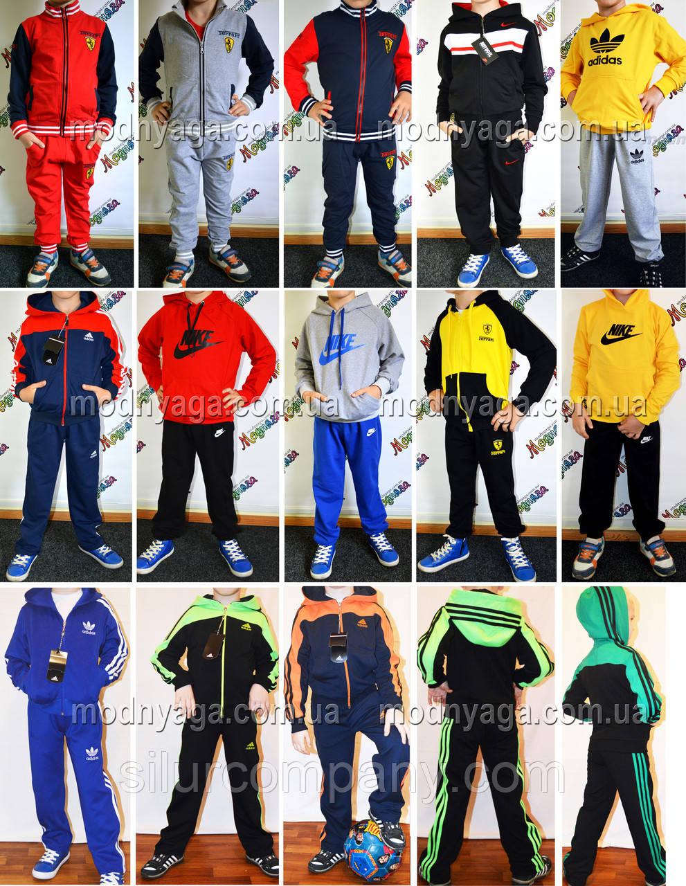 5b44bcff Детские спортивные костюмы Адидас, Феррари, Найк, Армани | Модная одежда  для детей -