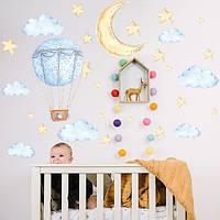 Интерьерная виниловая наклейка в детскую Мечты (наборы детских наклеек в детский сад звезды облака месяц) матовая
