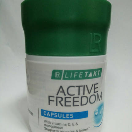 Freedom Plus LR (Фридом Актив) - для суставов и мышц. 60 капсул., фото 2