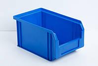 Ящик складской 701 для хранения метизов синий