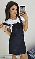 Женский стильный джинсовый сарафан черный, фото 1