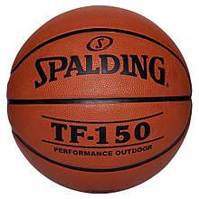 Мяч баскетбольный Spalding TF-150 Outdoor Оранжевый Размер 7 (3001507011217)