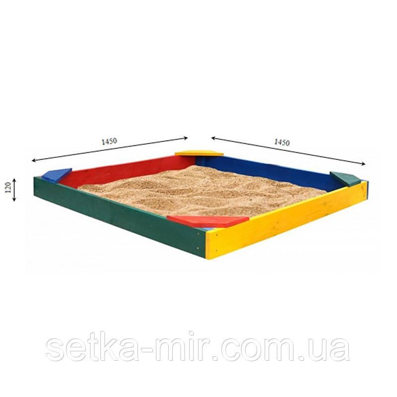 Песочница-ракушка SportBaby