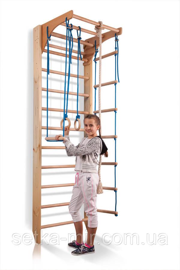 Детский спортивный уголок «Комби-2-240»