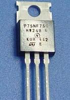 Транзистор STP75NF75