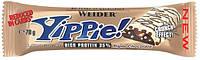 Протеїновий батончик WEIDER Yippie! 70 g Triple Chocolate