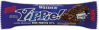 Протеиновый батончик WEIDER Yippie! 70 g Chocolate-Lava