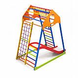 Детский спортивный комплекс KindWood Color Plus 1, фото 4