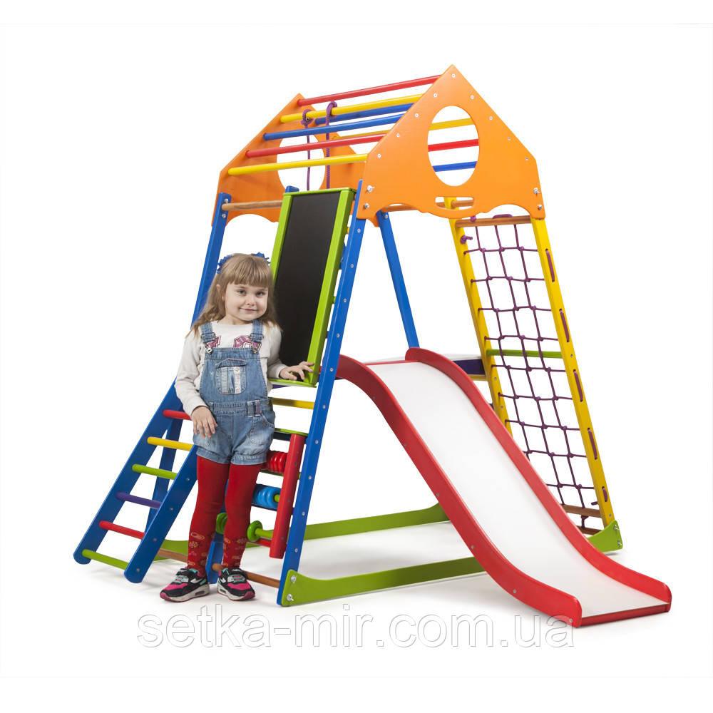 SportBaby Детский спортивный комплекс KindWood Color Plus 3