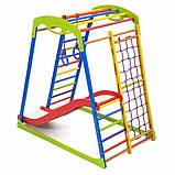 Детский спортивный комплекс для дома  SportWood Plus 1, фото 4