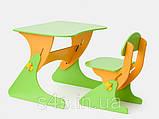 Детский стол и стул с регулировкой по высоте , фото 2