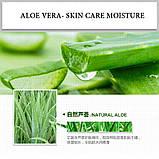 Гель алоэ вера для лица и тела Bioaqua Aloe Vera 92% Soothing Gel, 220г, фото 4