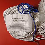 Сетка волейбольная «ЭЛИТ 15 НОРМА» с паракордом белая, фото 3